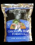 alimento concentrado nutricion gatos felinos natural completa mejor